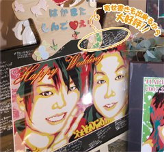 blog_2009_2_11w_2.jpg