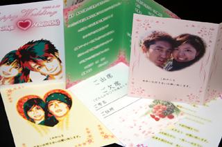 photoblog_2009_2_10-1.jpg