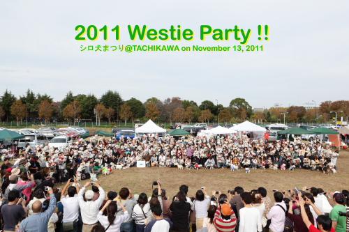 2011_syugo2.jpg