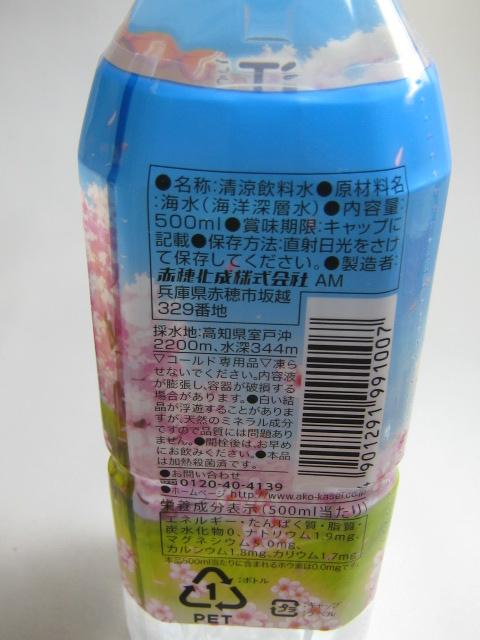 2011 10 08_6718