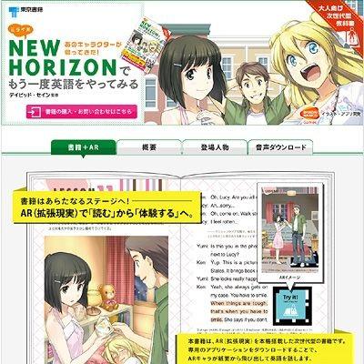 20111215010244_57_1.jpg