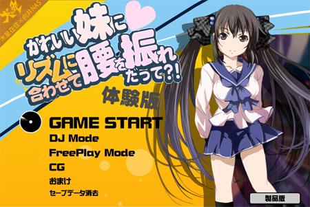 game_top.jpg