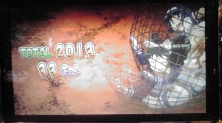 20111117212236.jpg
