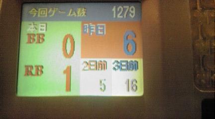 20111124171540.jpg