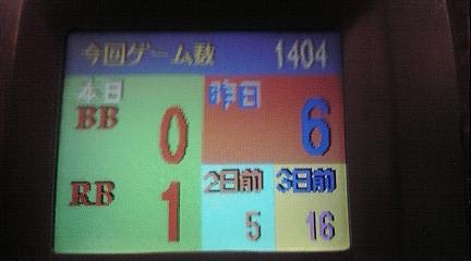 20111124172420.jpg