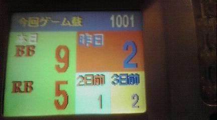 20111202151318.jpg