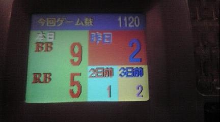 20111202152155.jpg