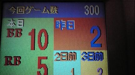 20111202154901.jpg