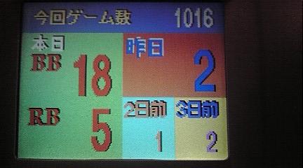 20111202194334.jpg