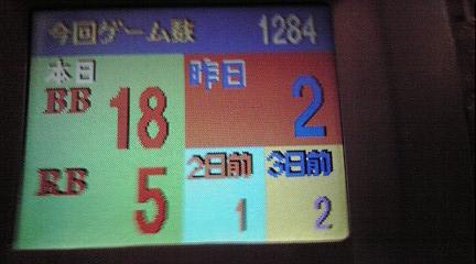 20111202200326.jpg