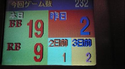 20111202205859.jpg