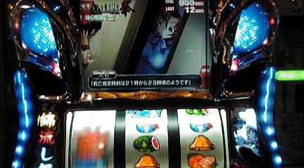 20111210122331.jpg
