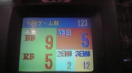 20111210130453.jpg