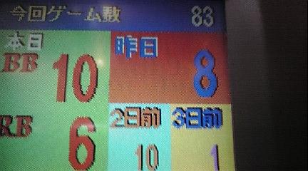 20111210131719.jpg