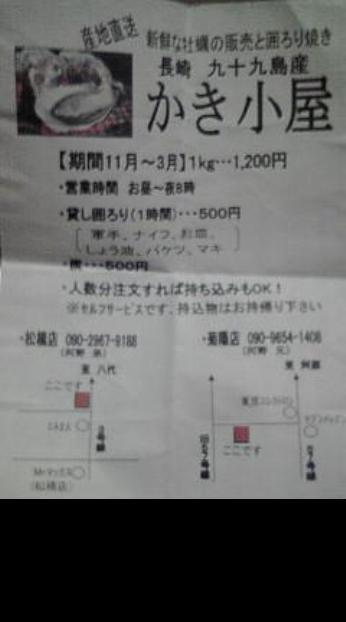 20111221123849.jpg