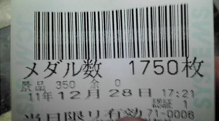 20111228172355.jpg