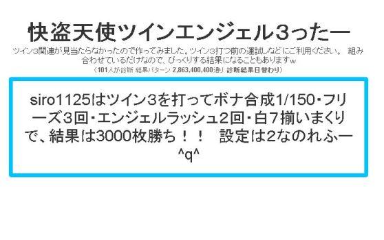 3tta-.jpg