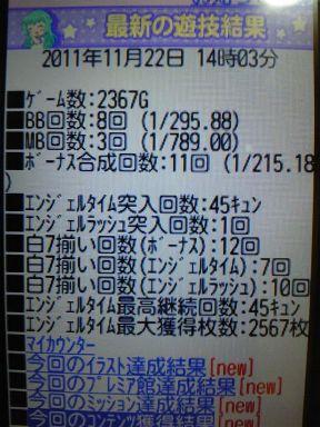 SH370028.jpg