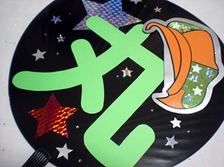 関ジャニ∞/丸山隆平くん、「コンサート手作りうちわ」マモルおにいさん編
