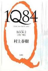 1984(2)_edited.jpg