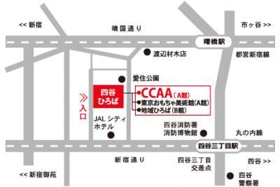 CCAA_convert_20090318102451.jpg