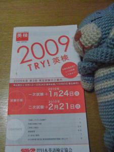 RIMG2837_convert_20091205195910.jpg