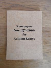 newspapers1_convert_20081208190414.jpg