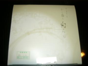 大分県人会 チーズケーキ 009