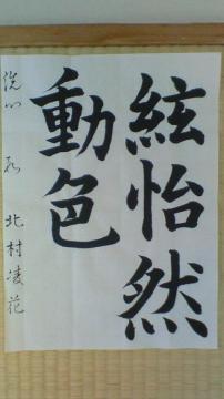 200802121328001.jpg