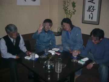 2008 007