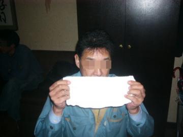 2008 009