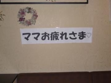 Hやちゃん・K子・Aさん 003