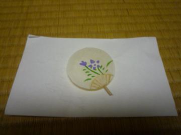 茶道7・11 007