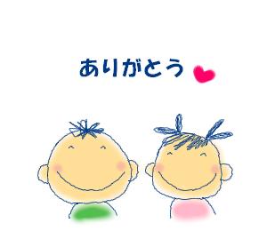 thanks_3.jpg