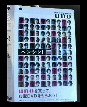 20060107103610