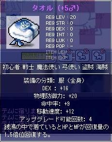D16残4