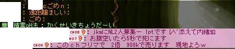 Maple090920_152003.jpg