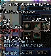 ScreenShot0814_142434096.jpg