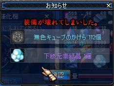 ScreenShot0814_190427755.jpg