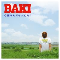baki_40246_200.jpg