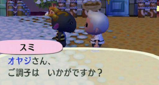 鬼太郎ファッションのヤギ