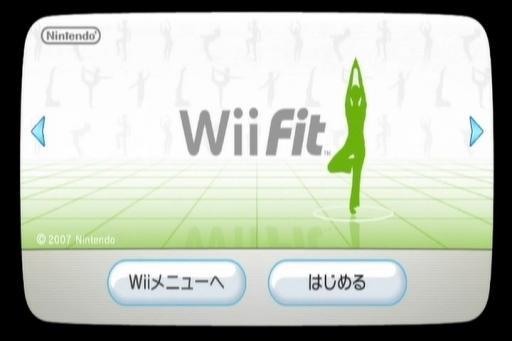 Wiiフィットタイトル画面