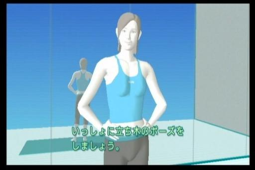 Wiiフィットといえば…