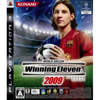 WE2009.jpg