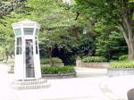 お洒落な電話ボックス
