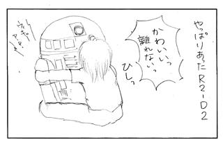 cut04.jpg