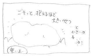 カット15