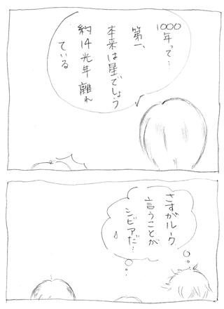 カット17