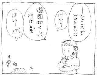 カット33