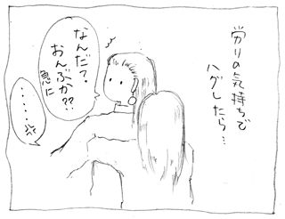 カット42